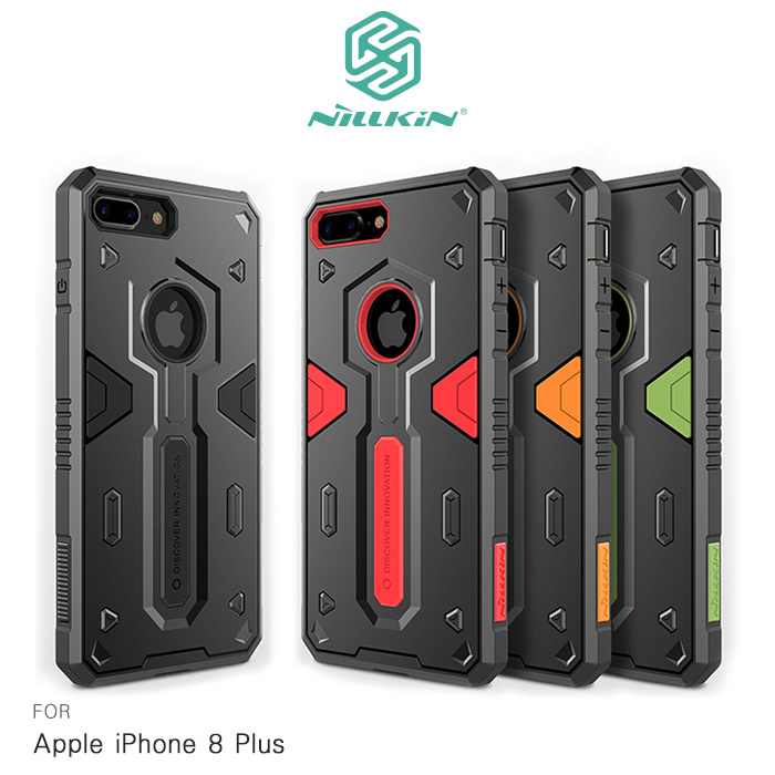 NILLKIN Apple iPhone 8 Plus 5.5吋 悍將 II 保護套 (iPhone 7 Plus 不共用)紅色