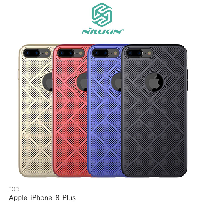 NILLKIN Apple iPhone 8 Plus 5.5吋 立透散熱手機殼 (iPhone 7 Plus 不共用)紅色