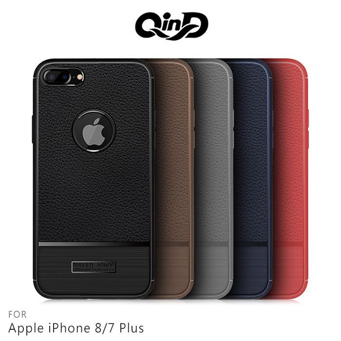 QinD Apple iPhone 8 / 7 Plus 5.5吋 荔枝紋矽膠套紅色