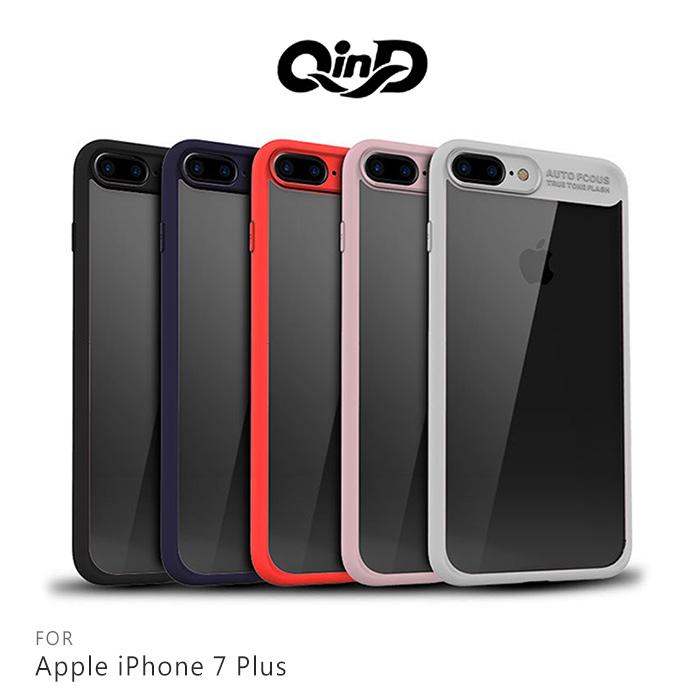 QinD Apple iPhone 8 / 7 Plus 5.5吋 超薄全包覆保護套紅色