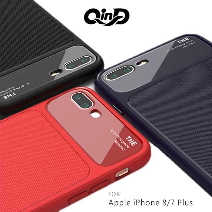 QinD Apple iPhone 8 / 7 Plus 5.5吋 爵士玻璃手機殼紅色