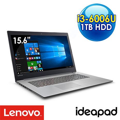 Lenovo 聯想 ideapad 320 i3-6006U/920MX 2G獨顯/4G/1TB/Win10