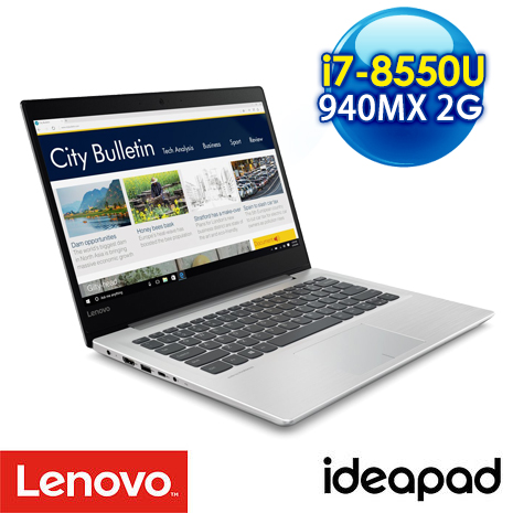 Lenovo 聯想 ideapad 320S 81BQ0020TW 15吋筆電 銀灰色 i7-8550U/4G/1TB+240G SSD/940MX 2G獨顯