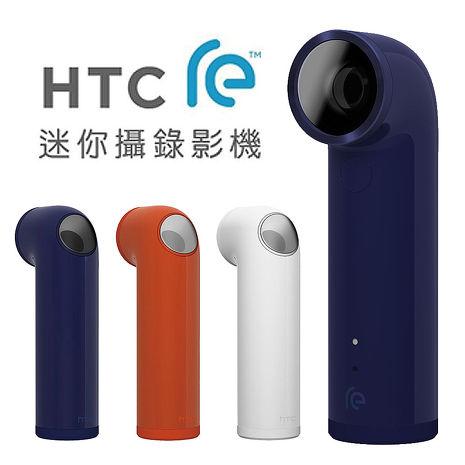 HTC RE 迷你攝錄影機(藍色)