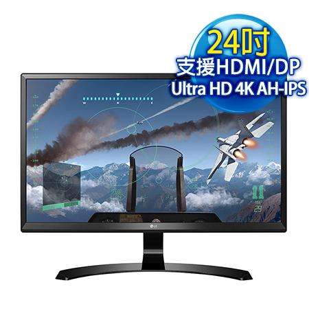 LG樂金 24UD58-B 24型電競螢幕(3840 x 2160/HDMI+DP)