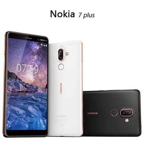 Nokia 7 plus 6吋蔡司認證鏡頭手機穹蒼白
