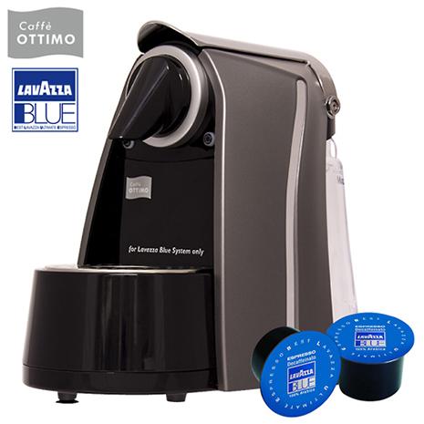 《OTTIMO》膠囊咖啡機-尊貴灰+100顆Lavazza咖啡膠囊(藍色)