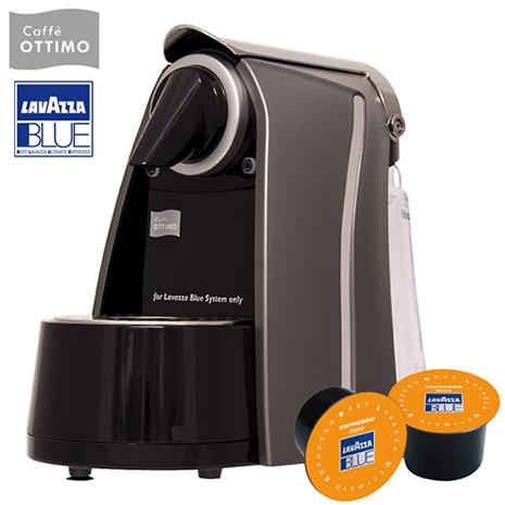 《OTTIMO》膠囊咖啡機-尊貴灰+100顆Lavazza咖啡膠囊(橘色)