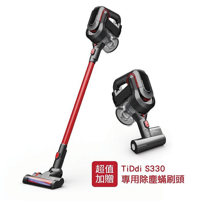 TiDdi 無線手持氣旋式吸塵器S330-贈電動除塵蹣刷頭(app)