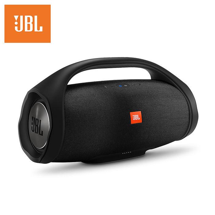 JBL Boombox 可攜式戶外藍牙喇叭(黑色)