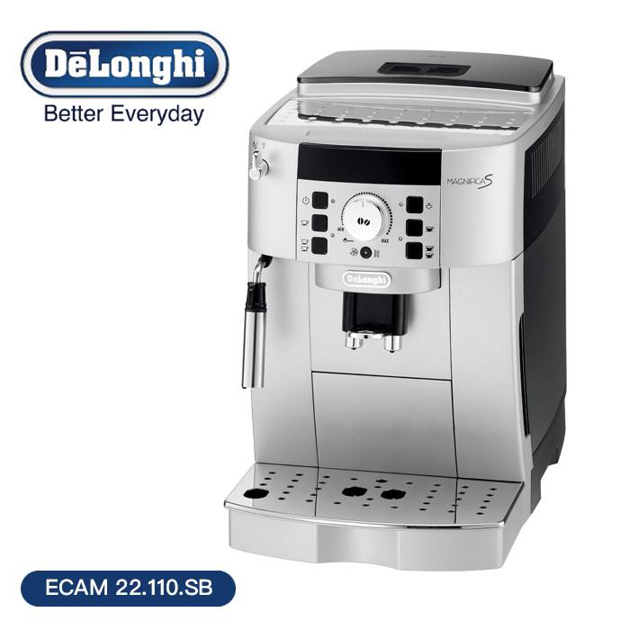 【特賣】義大利 Delonghi 風雅型 ECAM 22.110.SB 全自動咖啡機