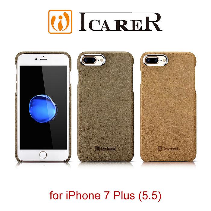 ICARER 神州系列 iPhone 8 Plus/7 Plus 金屬戰士 手工真皮保護套淺棕