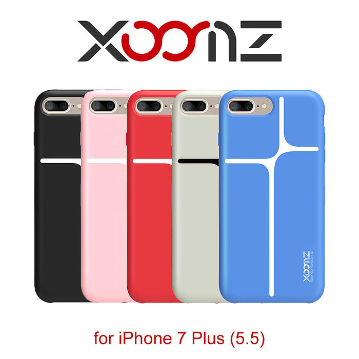 XOOMZ 幾何系列 iPhone 8 Plus/7 Plus 液態矽膠 手機保護套灰
