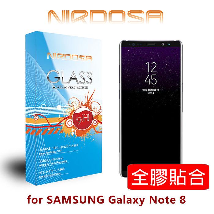 NIRDOSA 全膠貼合小滿版 SAMSUNG Note 8 9H 0.33mm 鋼化玻璃 螢幕保護貼