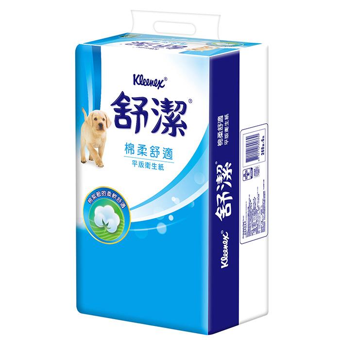 舒潔平版衛生紙268張(6包x8串) / 箱