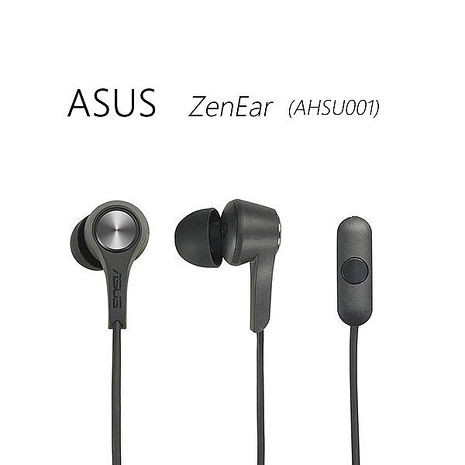 ASUS ZenEar 原廠入耳式耳機(AHSU001)