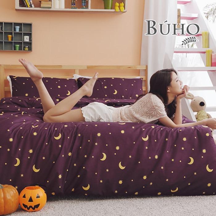 BUHO《奇夜童話》雙人加大四件式舖棉兩用被床包組(均一價)