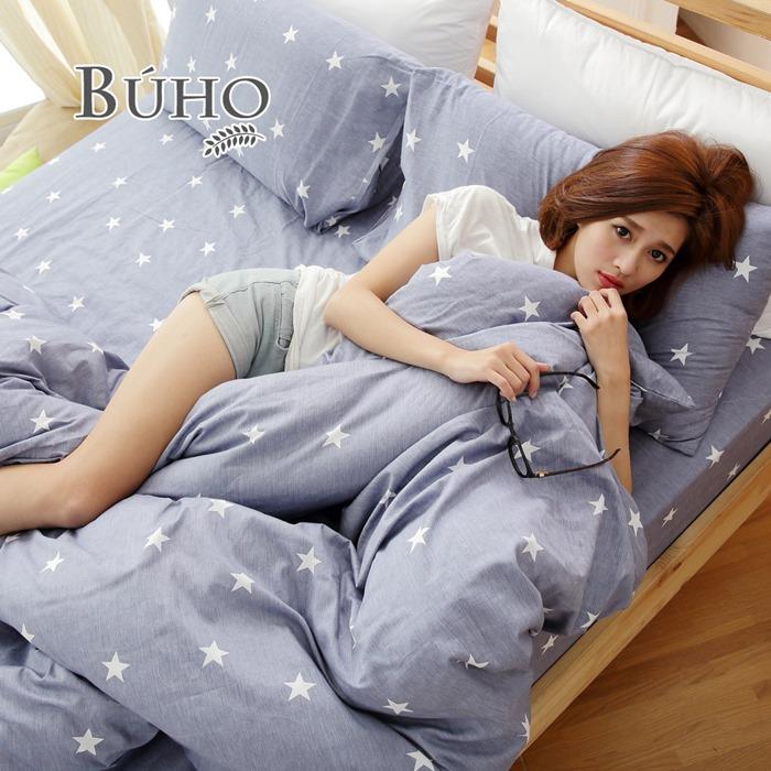 BUHO《星色悠氧》雙人四件式舖棉兩用被床包組(均一價)