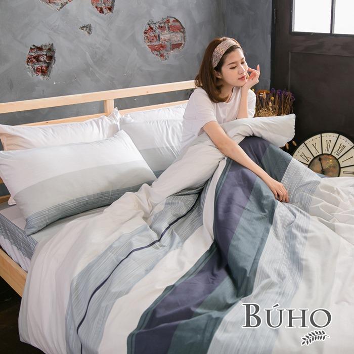BUHO《輕質主義》雙人加大四件式舖棉兩用被床包組(均一價)