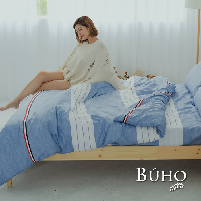 BUHO《悠藍假期》雙人四件式舖棉兩用被床包組(均一價)