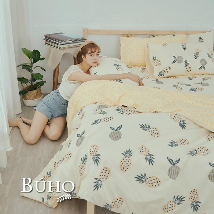 BUHO《盛夏旺梨》雙人四件式舖棉兩用被床包組(均一價)