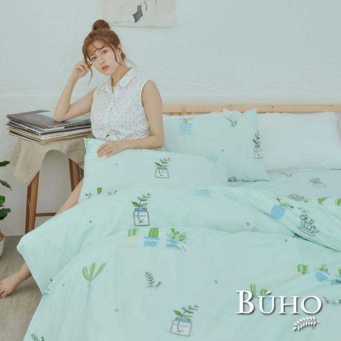 BUHO《一隅心綠》雙人四件式舖棉兩用被床包組(均一價)