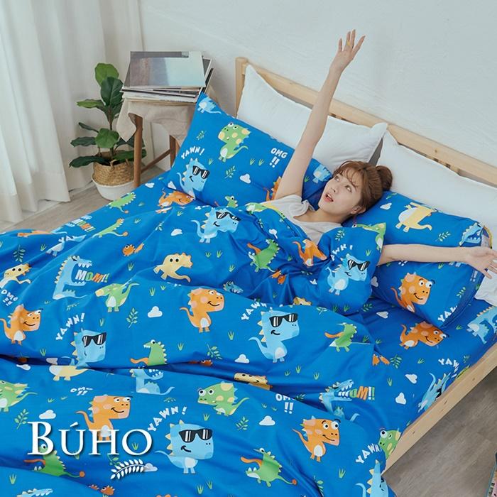 BUHO《Q獸太郎》雙人四件式舖棉兩用被床包組(均一價)