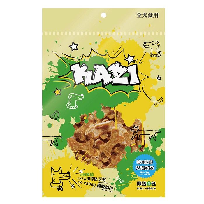 【kazi 卡滋】軟Q嫩雞芝麻點點(140g*3入)