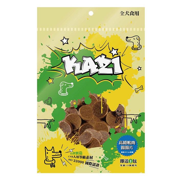 【kazi 卡滋】高鐵鴨肉圓圓片(140g*3入)