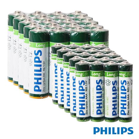 PHILIPS 飛利浦 3+4號 LongLife 碳鋅電池 ( 各20顆 )