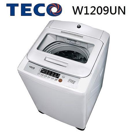 【福利品 TECO東元】12kg超音波定頻洗衣機淺灰色-W1209UN(含拆箱定位+舊機回收)