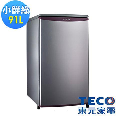 【東元TECO】91公升節能小鮮綠冰箱-R1072SC(綠色)