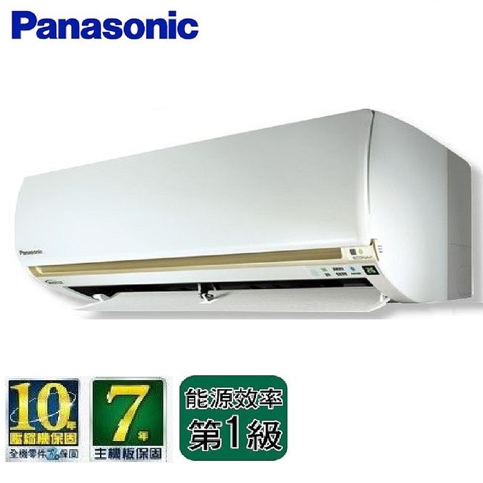 贈兩千元好禮【Panasonic 國際牌】LJ系列 4-5坪 變頻單冷分離冷氣《CU-LJ28YCA2/CS-LJ28YA2》【贈基本安裝+舊機回收】