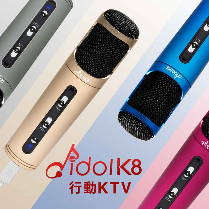 idol K8 偶像K吧 有線行動KTV( 附專用耳機)甜桃紅