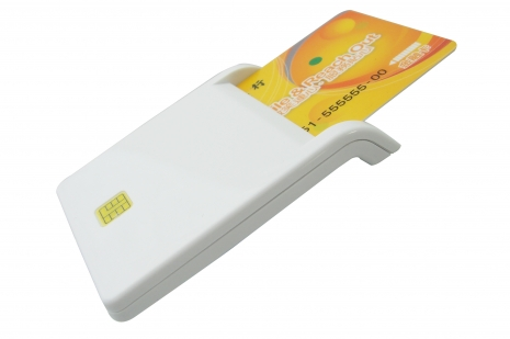 InfoThink【ATM報稅晶片讀卡機】