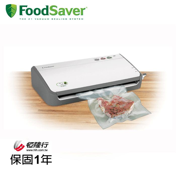 ★福利品★美國FoodSaver-家用真空包裝機FM2110P