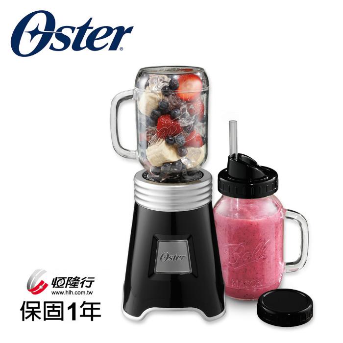 ★福利品★美國OSTER-Ball Mason Jar隨鮮瓶果汁機(黑)BLSTMM-BBK