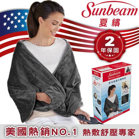 美國Sunbeam夏繽-柔毛披蓋式電熱毯(氣質灰)