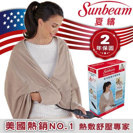 美國Sunbeam夏繽-柔毛披蓋式電熱毯(優雅駝)