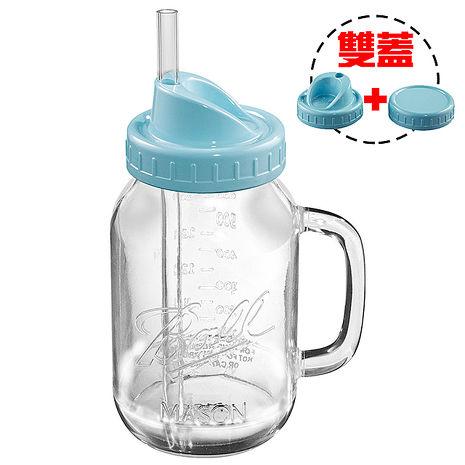 ★福利品★美國OSTER-Ball Mason Jar隨鮮瓶果汁機替杯(藍)BLSTMV-TBL