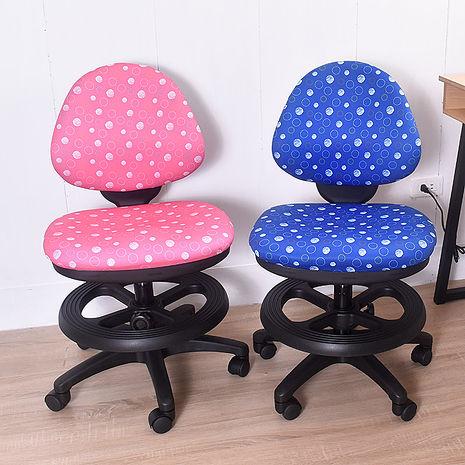 凱堡 泡泡寶貝 兒童椅 成長椅 附腳踏圈【A10187】活動-泡泡粉