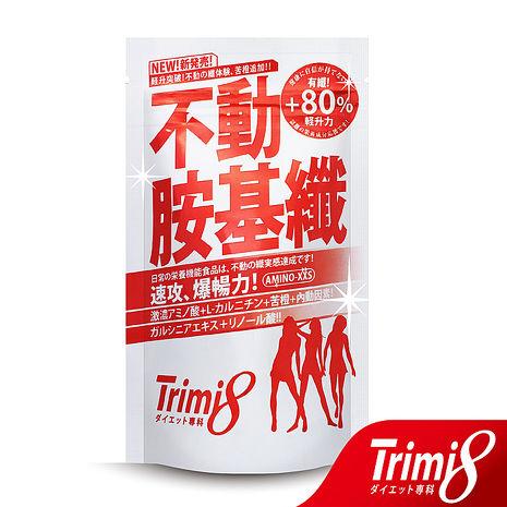 Trimi8 不動胺基纖 72粒/入