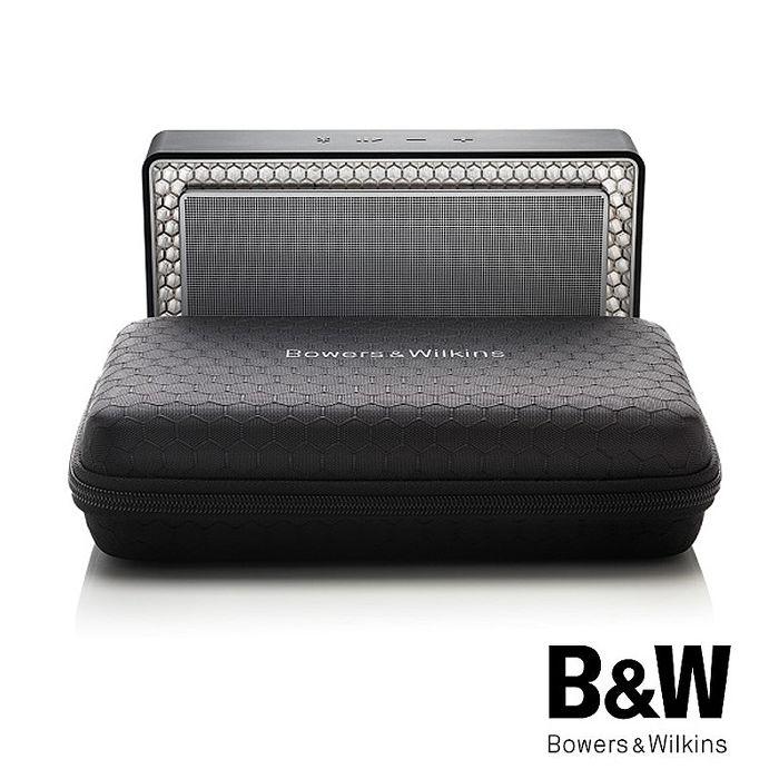 英國 B&W T7 Case 原廠硬殼攜行包