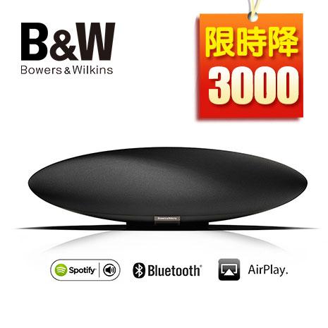英國 B&W Bowers & Wilkins Zeppelin Wireless 極致精品喇叭*時尚黑* 公司貨