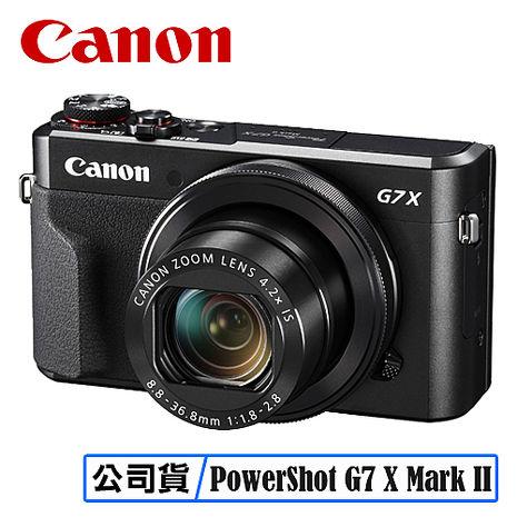 CANON PowerShot G7 X Mark II 數位相機 G7XII 相機 台灣代理商公司貨