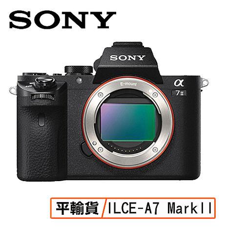 SONY ILCE-7M2 BODY A7 II E A7M2 單眼相機 (黑) 平行輸入 店家保固一年