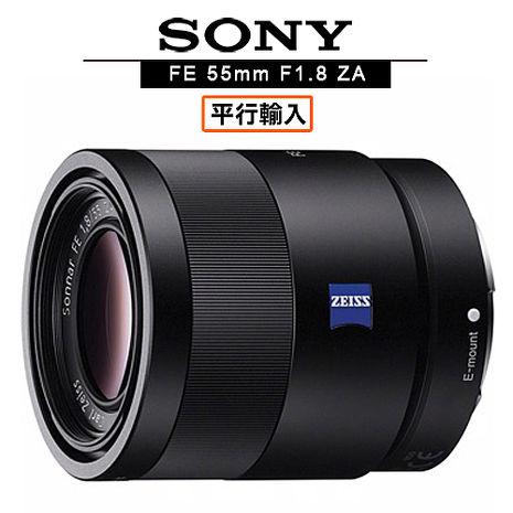 SONY 索尼 FE 55mm F1.8 ZA鏡頭 平行輸入 店家保固一年