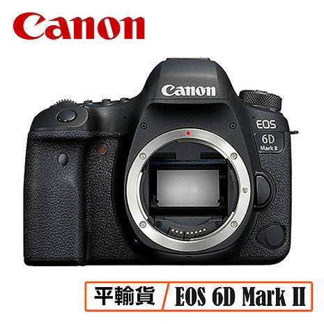 CANON EOS 6D Mark II 機身 數位單眼相機 平行輸入 店家保固一年