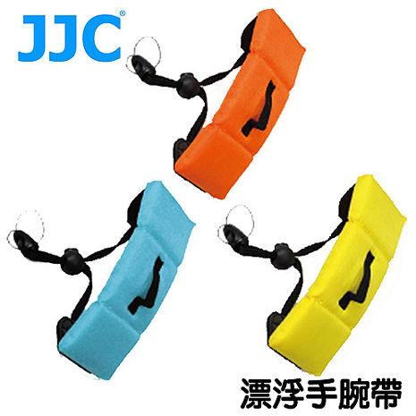 JJC久昱CDII SWD9漂浮手腕帶(黃/橙)橙色
