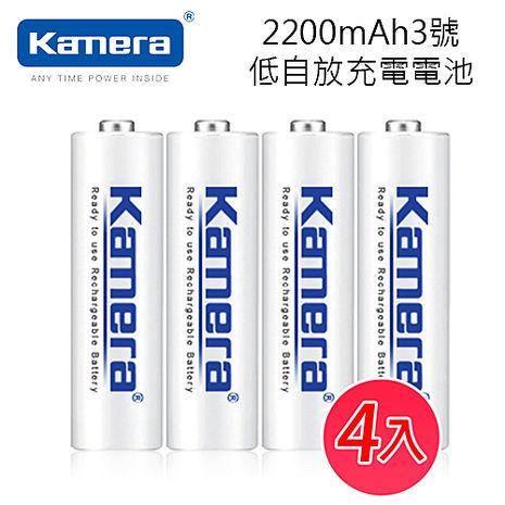 Kamera佳美能 KA-3LSD 2200mAh 3號低自放充電電池 (4入)